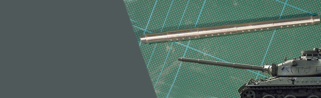 Canon métal AMX 30